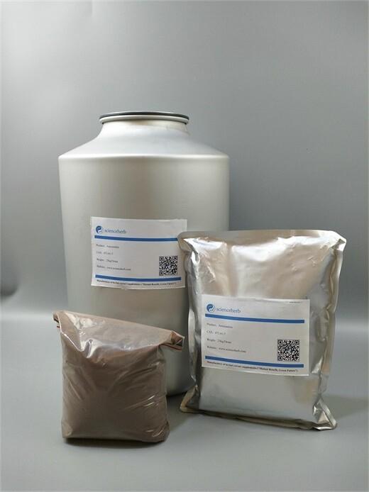 Astaxanthin Extract (472-61-7)