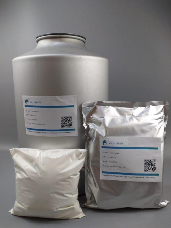 Buy Glucoraphanin Powder (21414-41-5) Manufacturers & Factory
