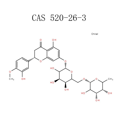 Buy Hesperidin Powder (520-26-3) Manufacturers & Factory