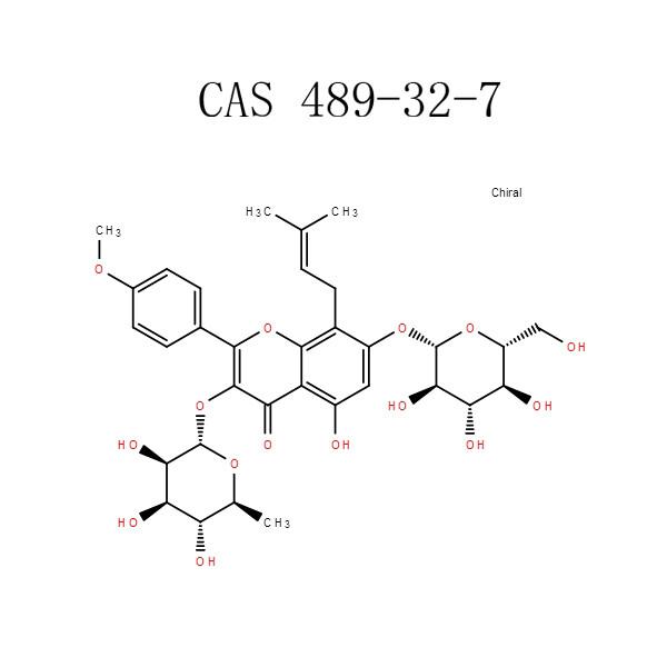 Tuku Powder Icariin (489-32-7) Pabrikan & Pabrik