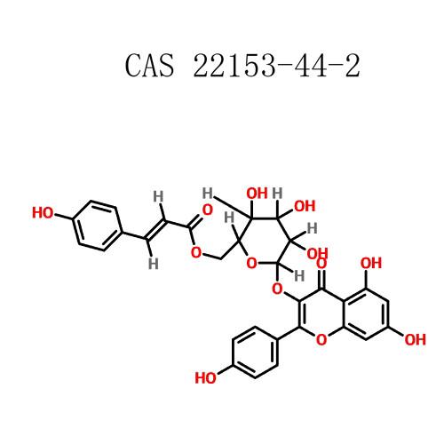 Tribuloside Extract (22153-44-2)